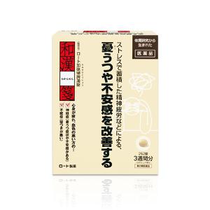 ツムラ・クラシエ・ロート「加味帰脾湯」(かみきひとう)の効果と、副作用