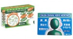 緊張・あがり症の市販薬「奥田脳神経薬」M・Wの、成分・効果と、副作用